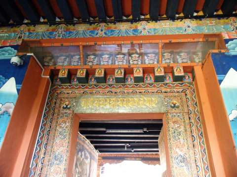 Punakha entrance arch