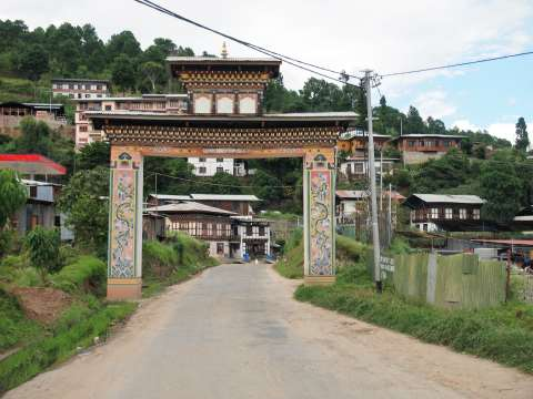 The entry into Punakha region
